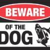 犬に注意ください