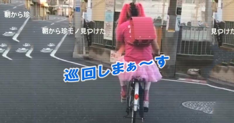 8歳の魔法少女ヒメタス登場