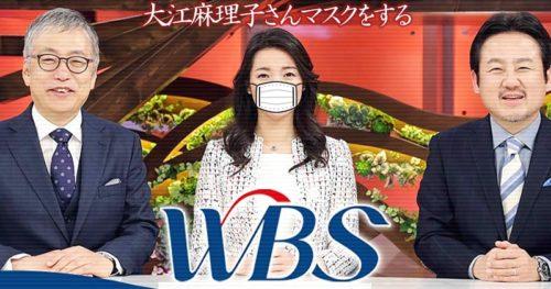 大江麻理子さん、マスクをする
