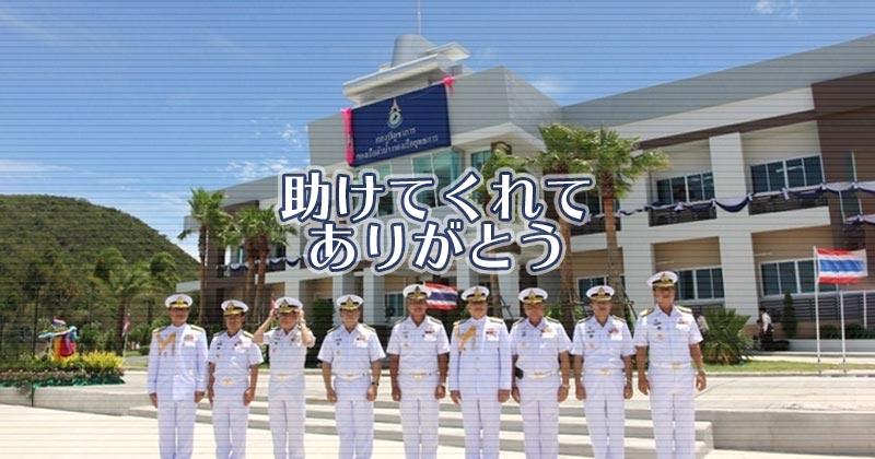 タイ海軍兵士が沈む船から4匹の猫を救出する姿が素敵
