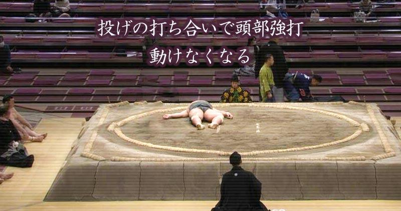大相撲の行司は応急処置くらいできるようになれ