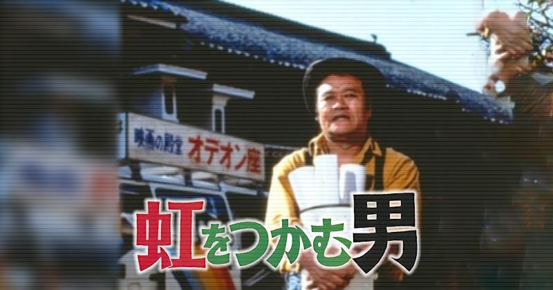 上島竜兵のエピソードで一番好きなやつ